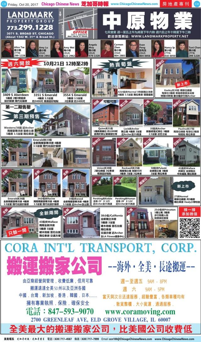 1020_C08-COLOR_Print