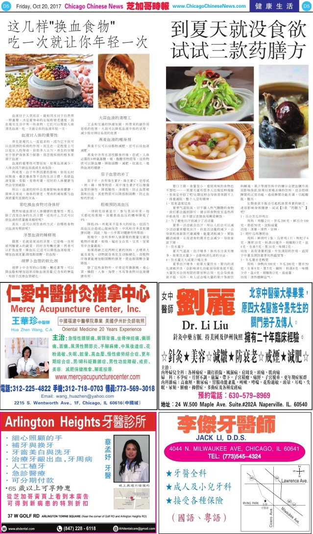 1020_D05-BW_Print