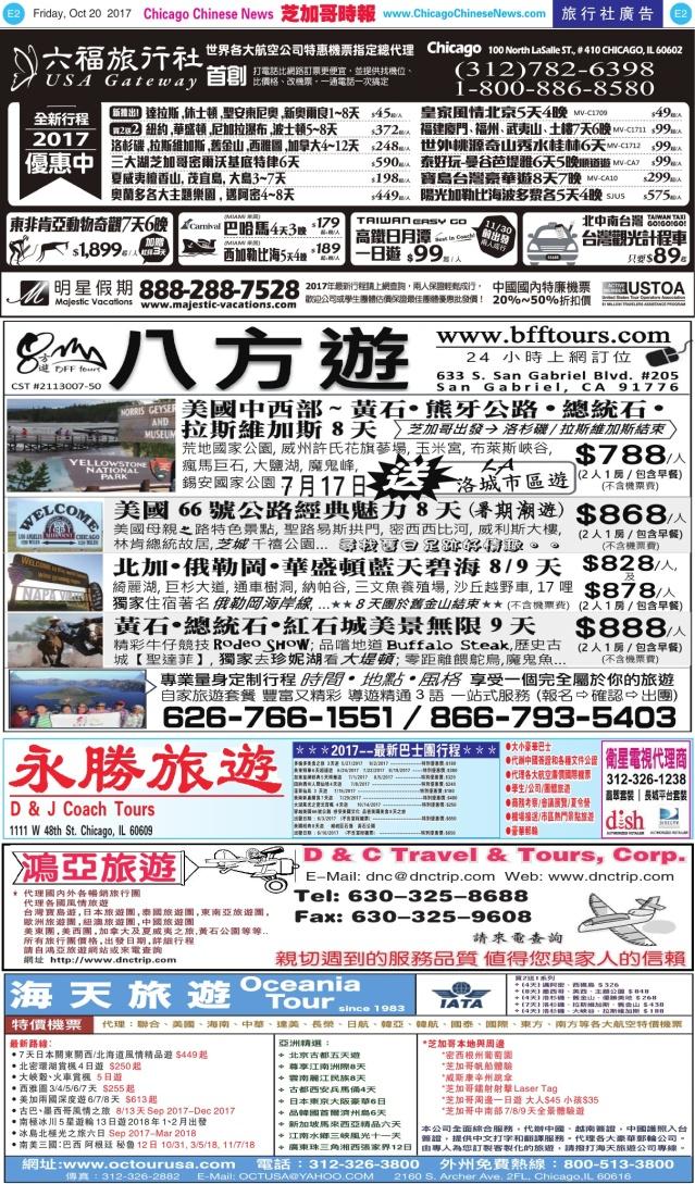 1020_E02-BW_Print