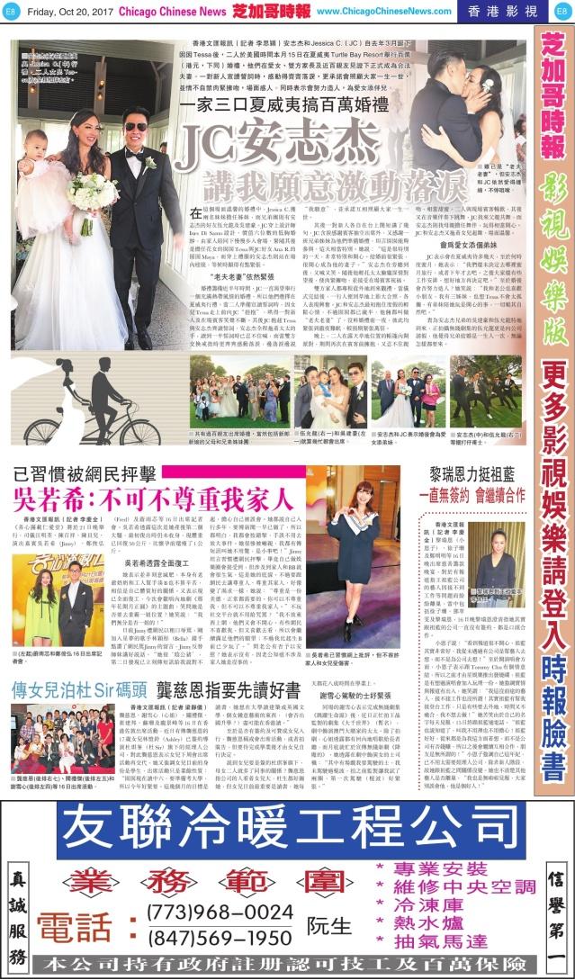 1020_E08-BW_Print