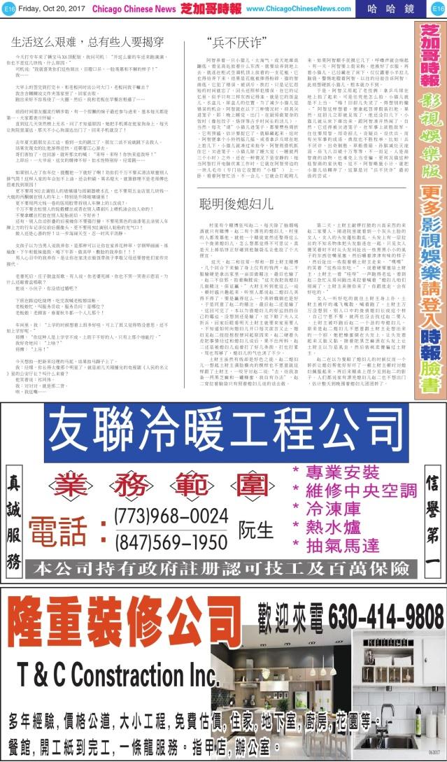 1020_E16-BW_Print