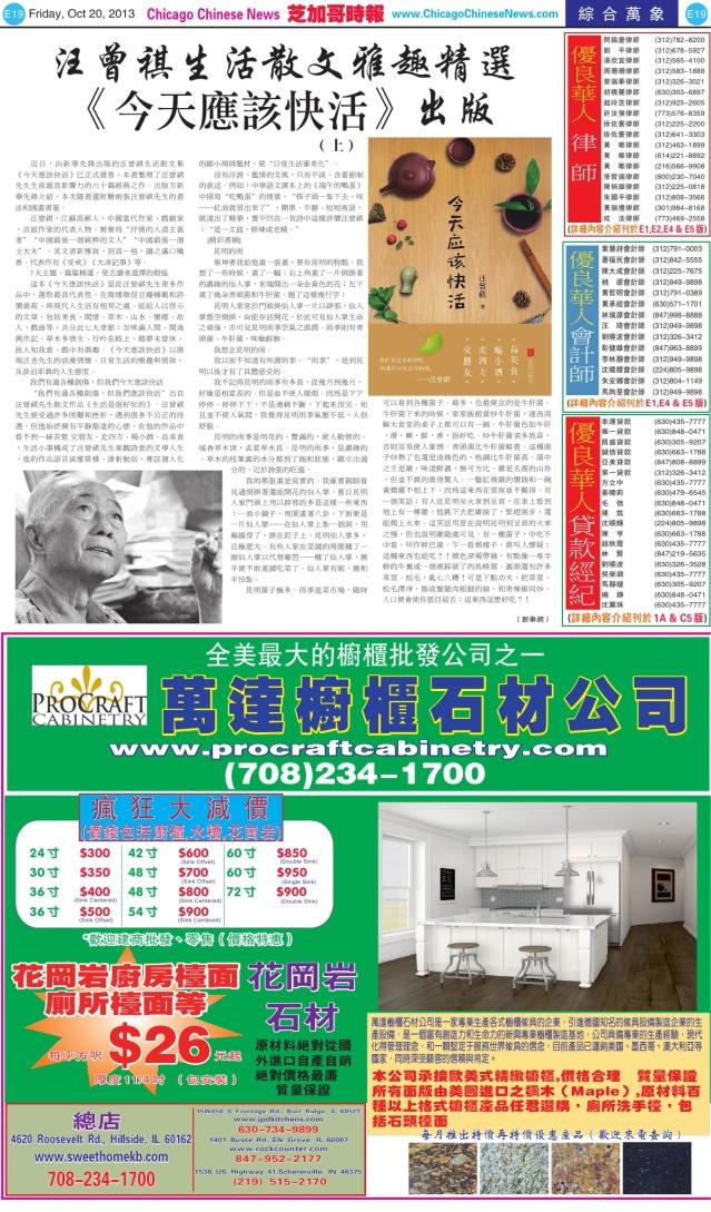 1020_E19-BW_Print