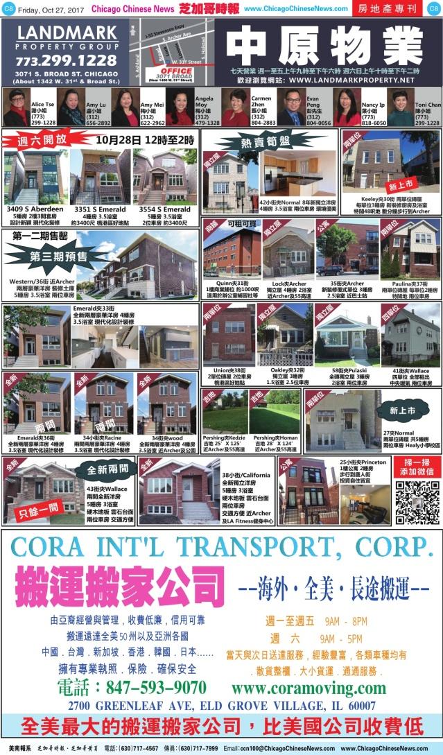 1027_C08-COLOR_Print