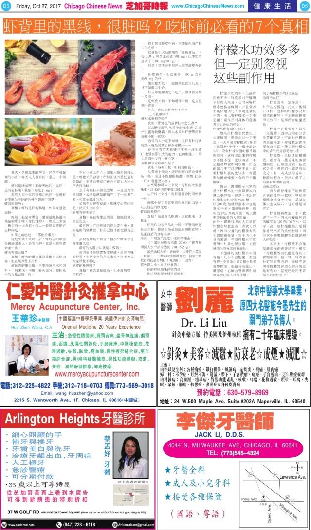 1027_D05-BW_Print