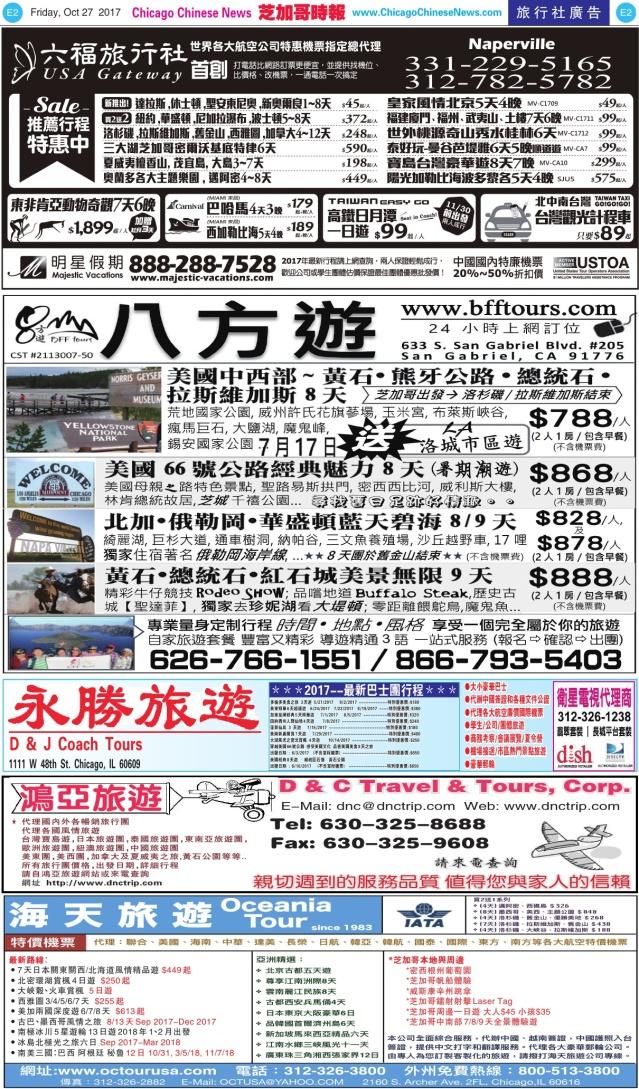 1027_E02-BW_Print