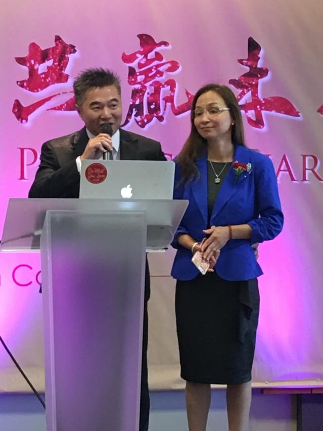 2聯丰集團董事長倪舉凌感謝夫人一路相伴