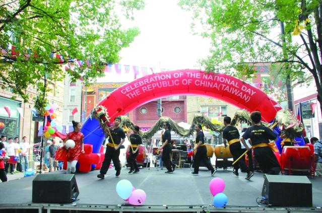 中國文化教育協會中文學校表演《舞龍》