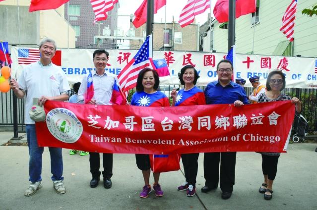 參加106年雙十國慶升旗典禮的台灣同鄉聯誼會