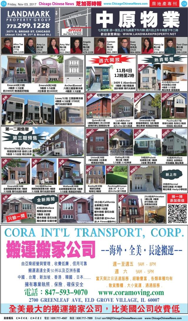 1103_C08-COLOR_Print