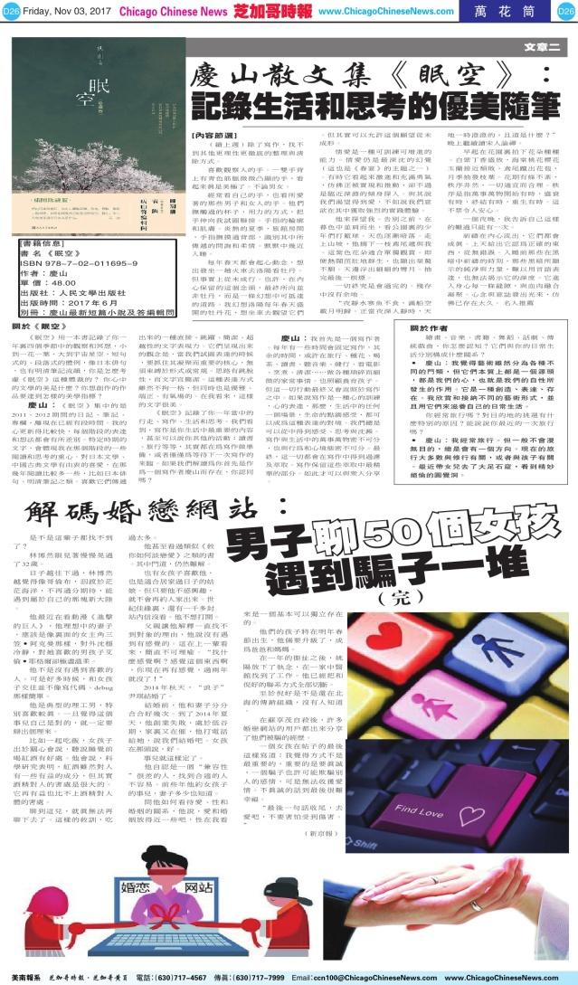 1103_D26-BW_Print