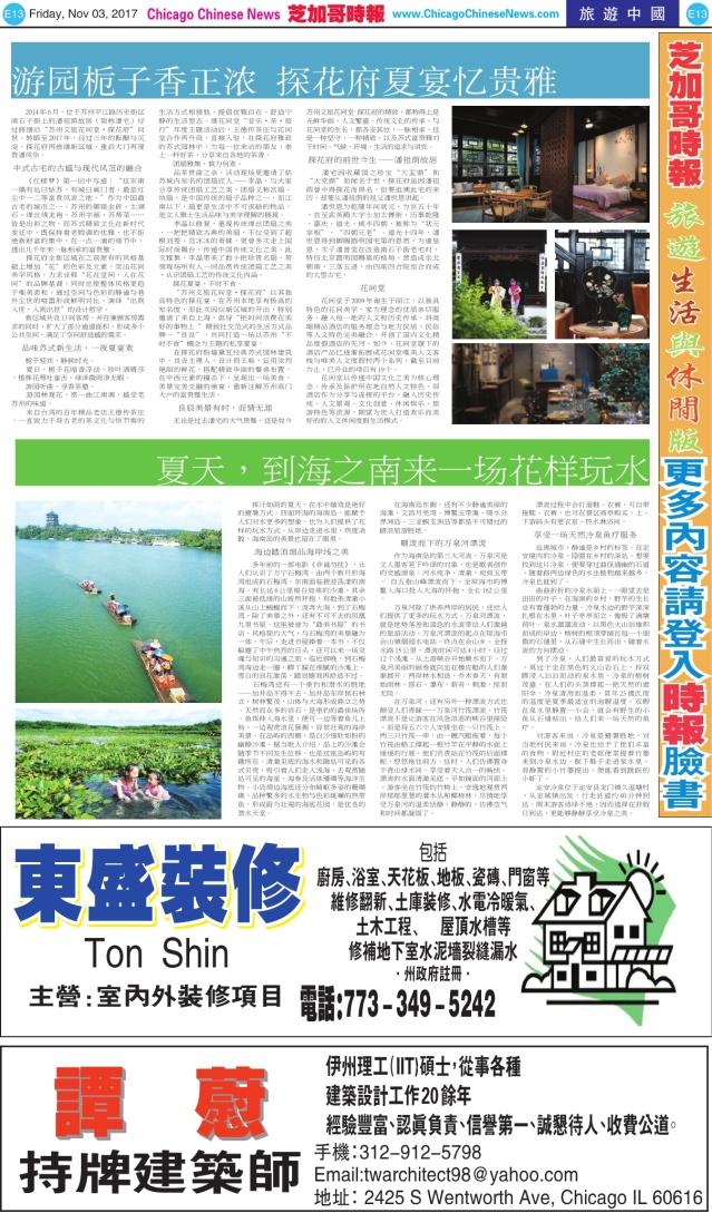 1103_E13-BW_Print