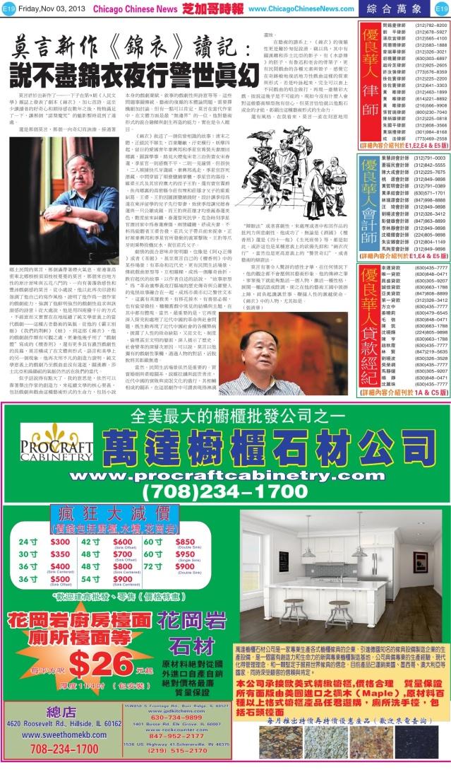 1103_E19-BW_Print