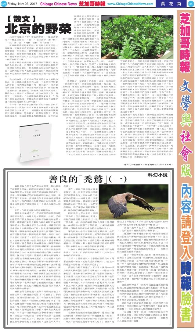 1103_E21-BW_Print