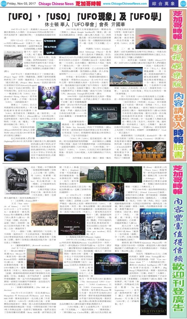 1103_E22-BW_Print