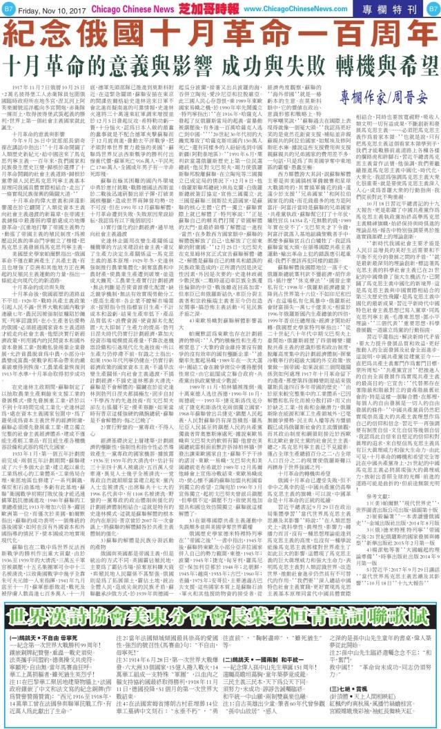 1110_B07-BW_Print