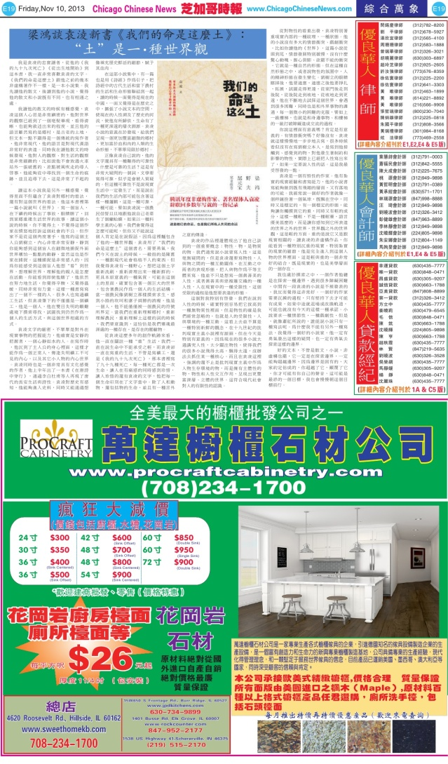 1110_E19-BW_Print