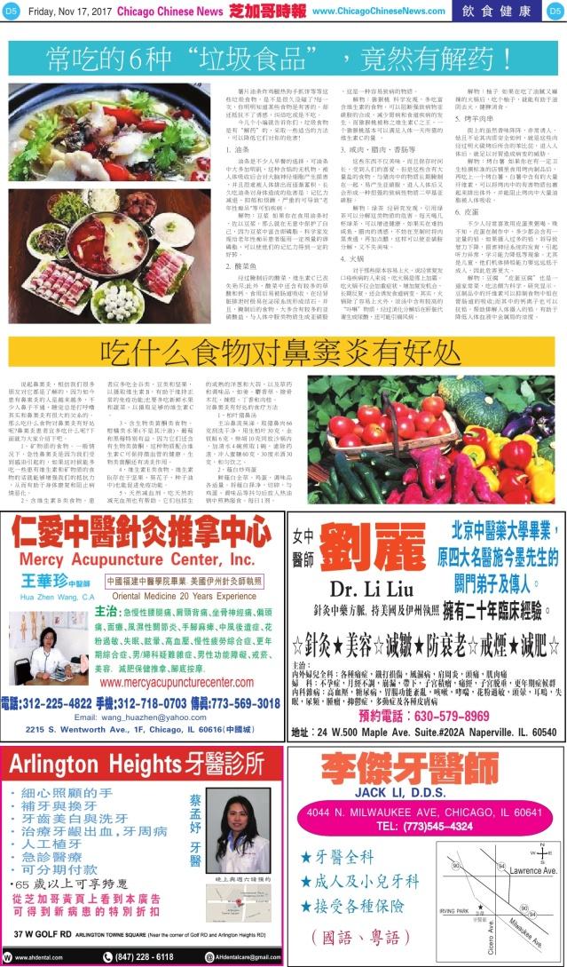 1117_D05-BW_Print