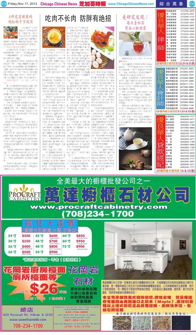 1117_E19-BW_Print