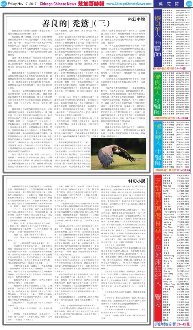 1117_E20-BW_Print