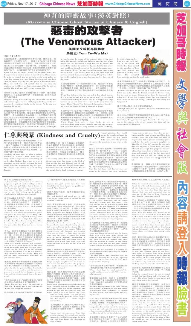 1117_E21-BW_Print