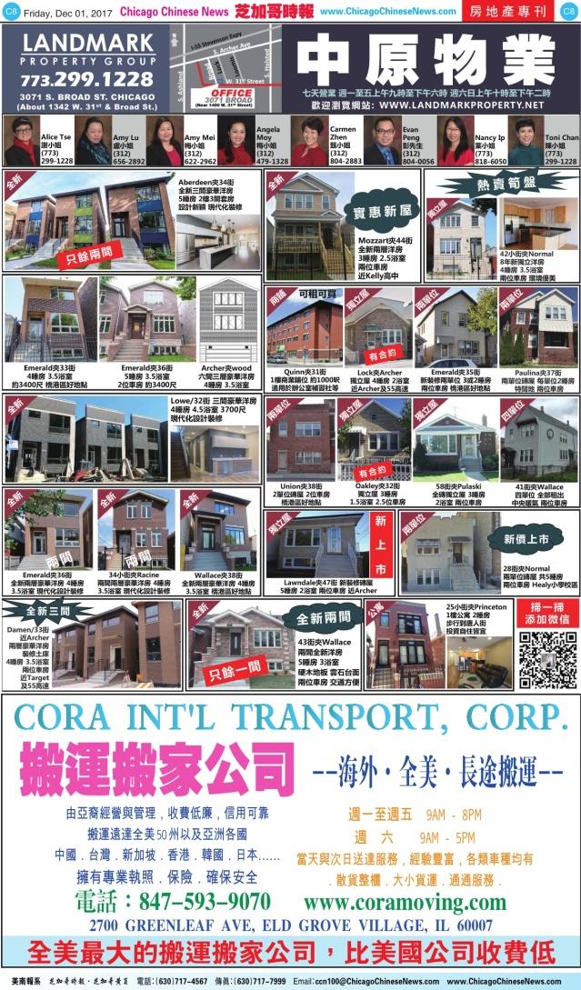 1201_C08-COLOR_Print