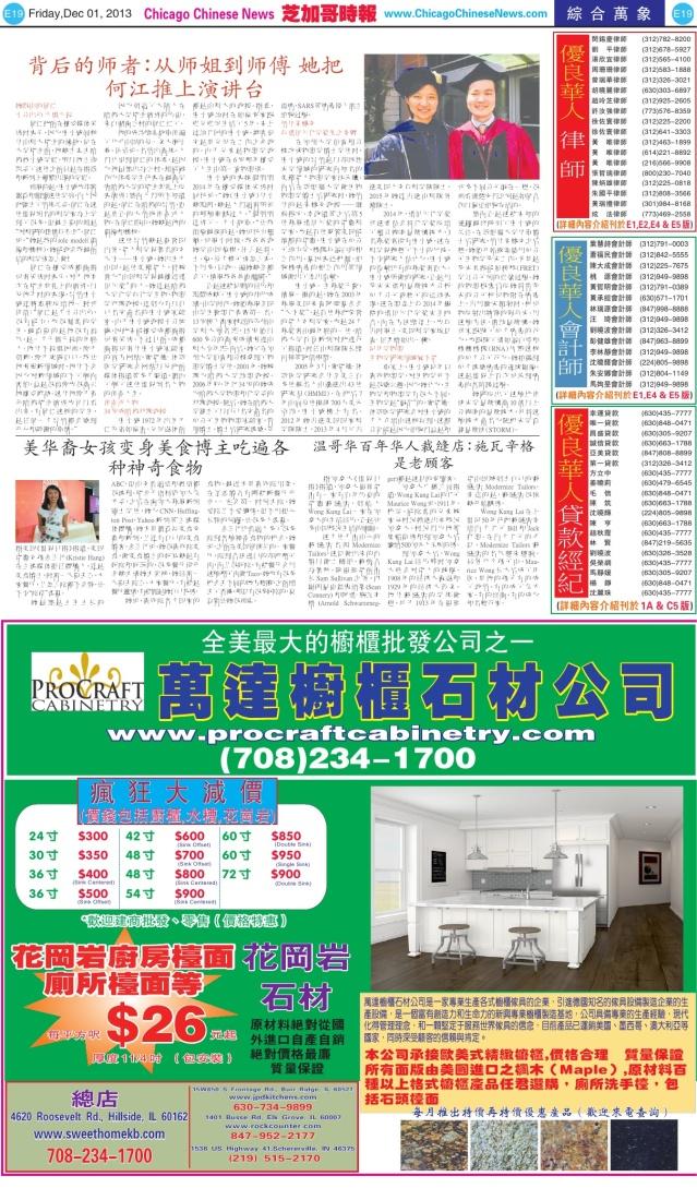 1201_E19-BW_Print