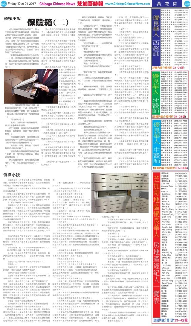 1201_E20-BW_Print
