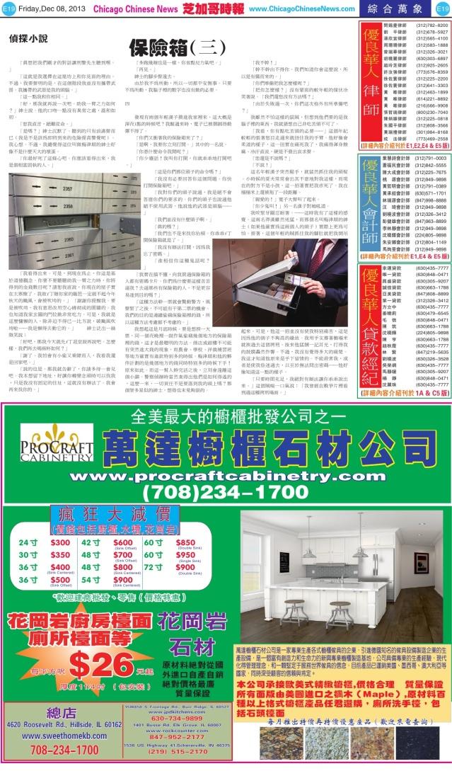 1208_E19-BW_Print