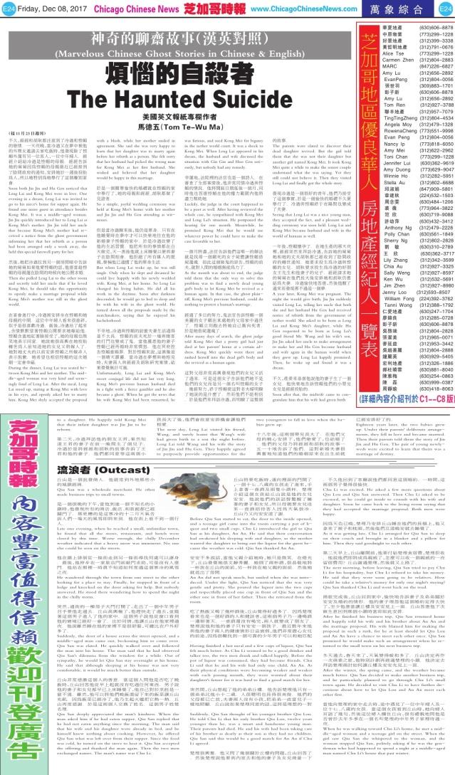 1208_E24-BW_Print
