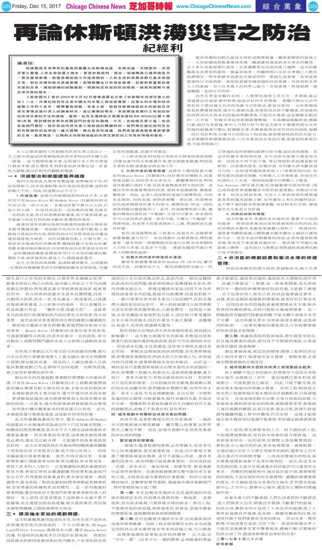 1215_D25-BW_Print