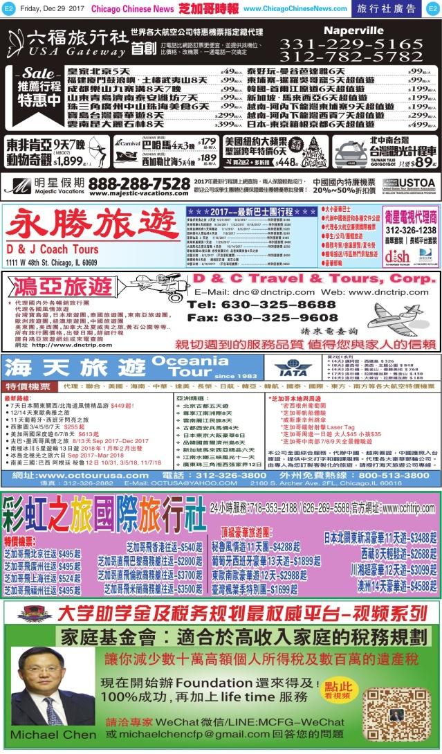 1229_E02-BW_Print