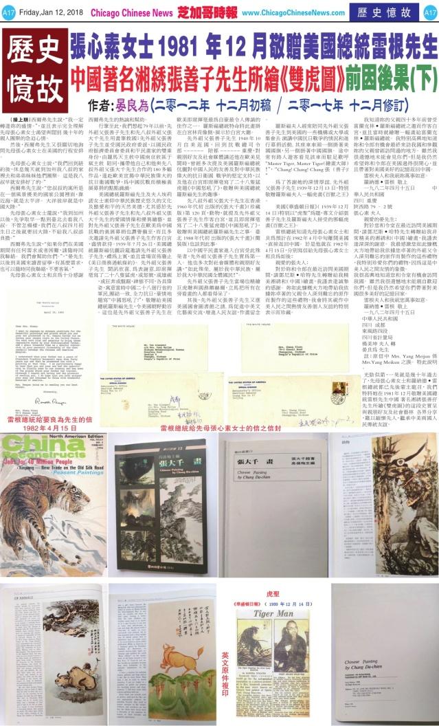 0112_A17-COLOR_Print