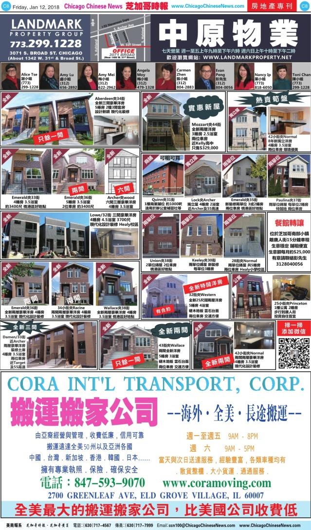 0112_C08-COLOR_Print