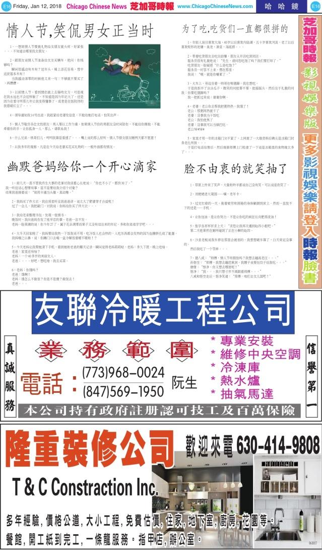 0112_E16-BW_Print