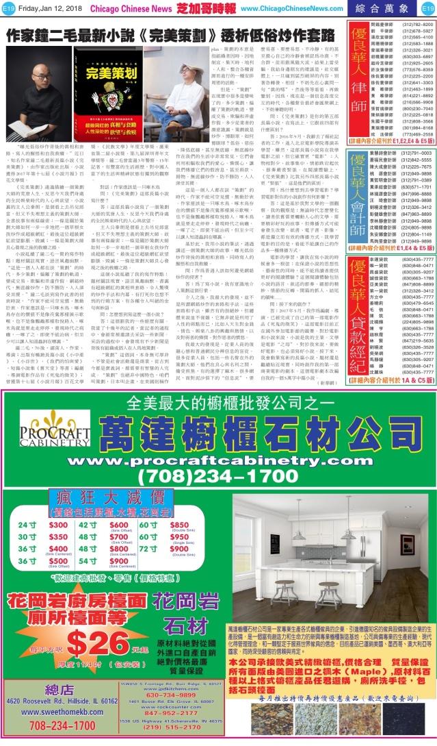 0112_E19-BW_Print