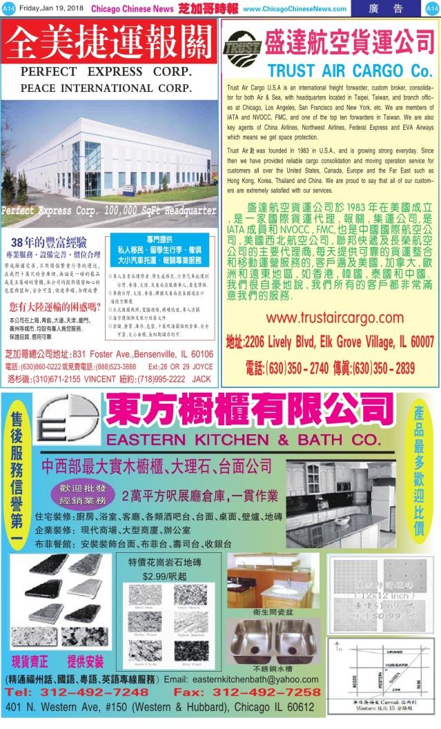 0119_A14-BW_Print