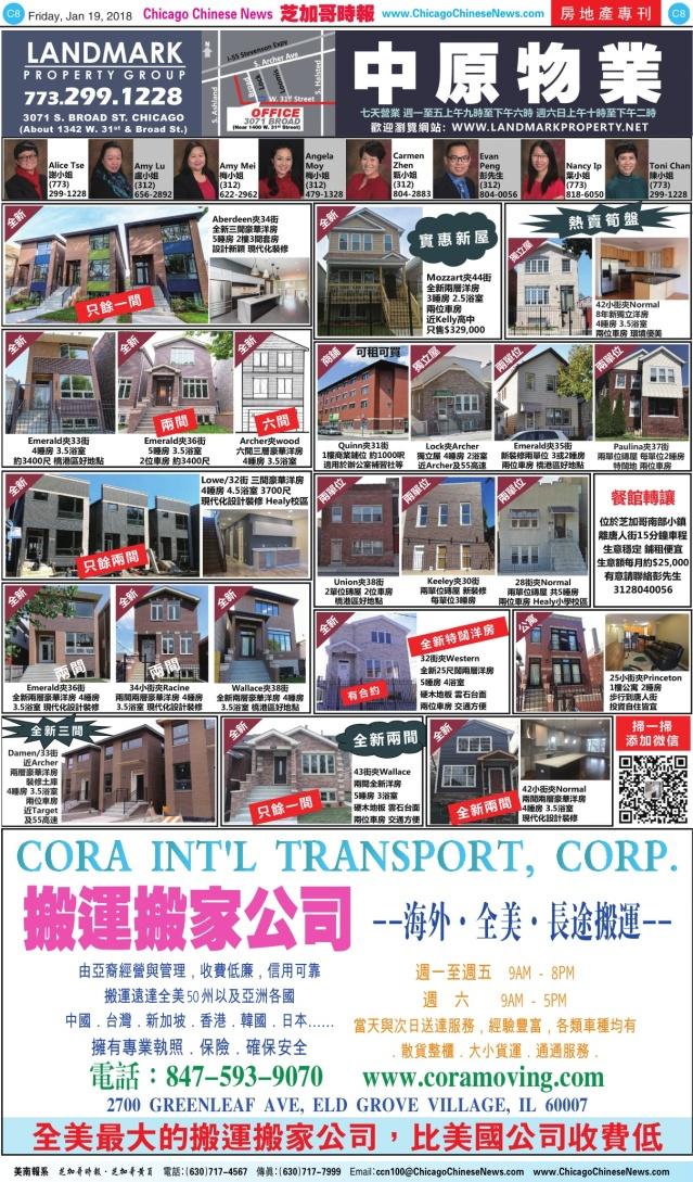 0119_C08-COLOR_Print