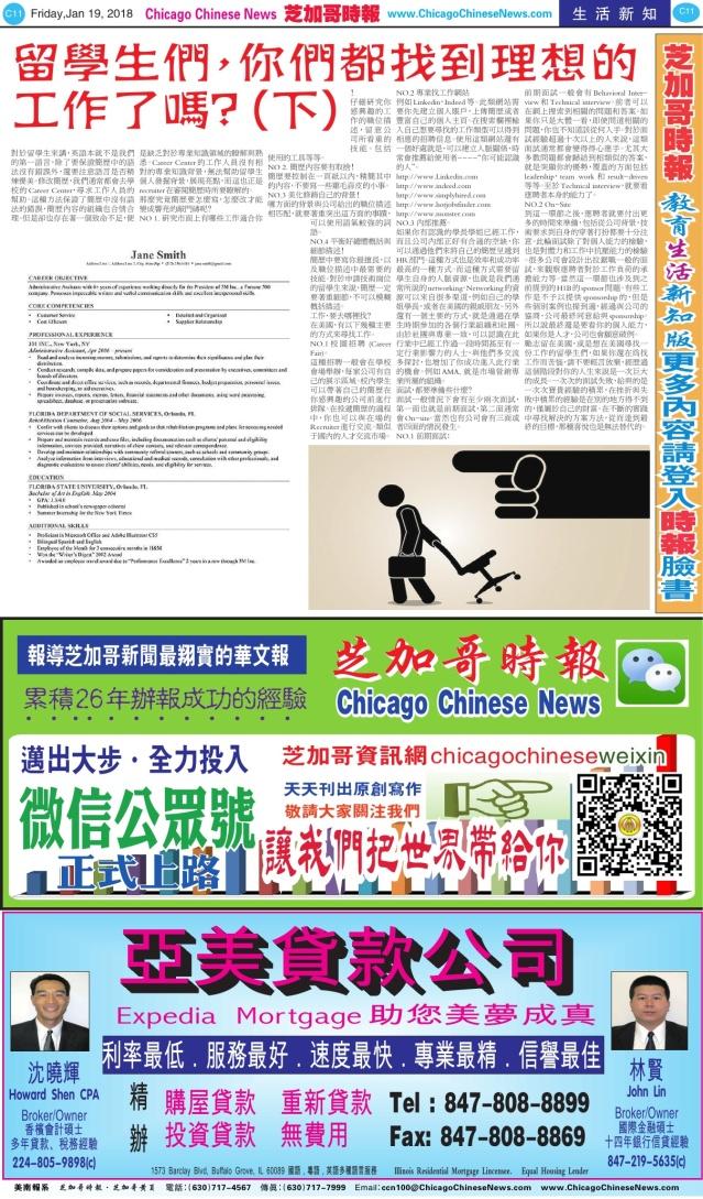 0119_C11-BW_Print