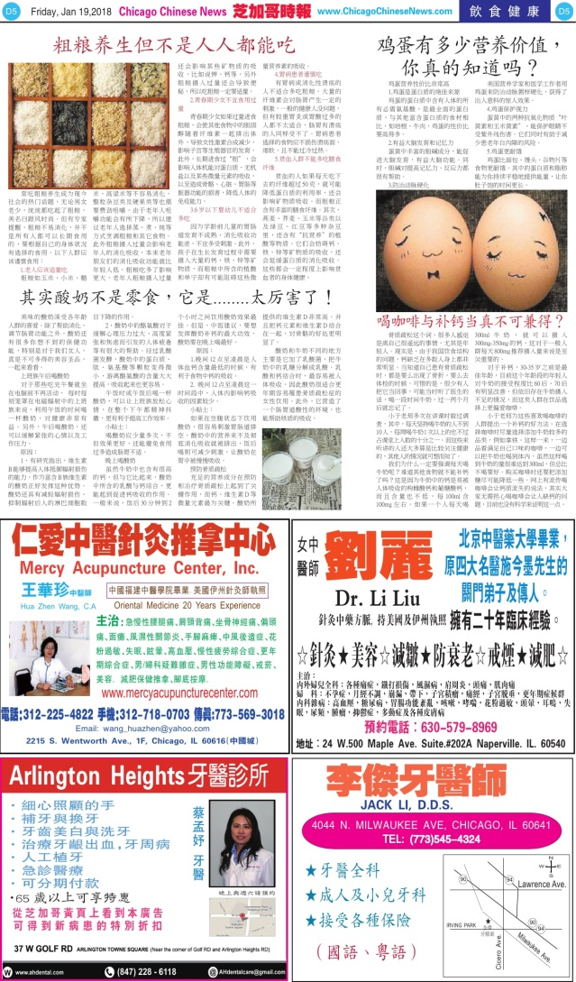 0119_D05-BW_Print