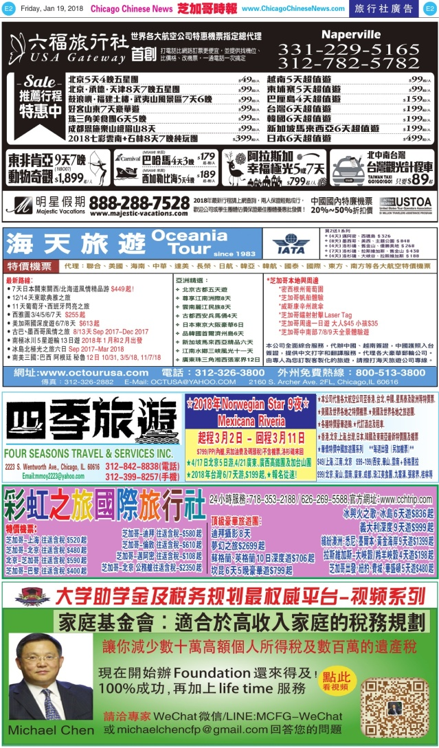 0119_E02-BW_Print