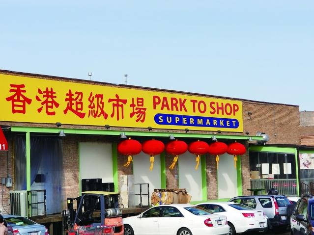 01歡慶新春的芝加哥中國城香港超市
