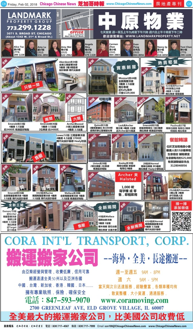 0202_C08-COLOR_Print