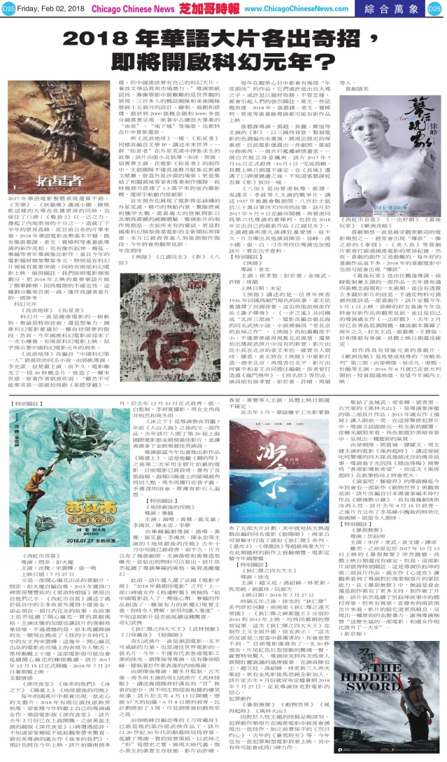 0202_D25-BW_Print