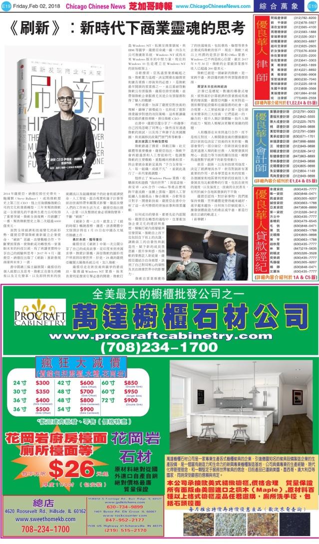 0202_E19-BW_Print