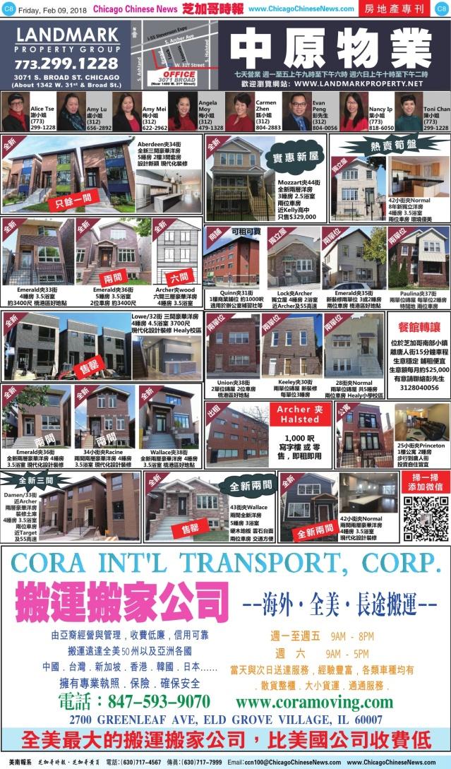 0209_C08-COLOR_Print