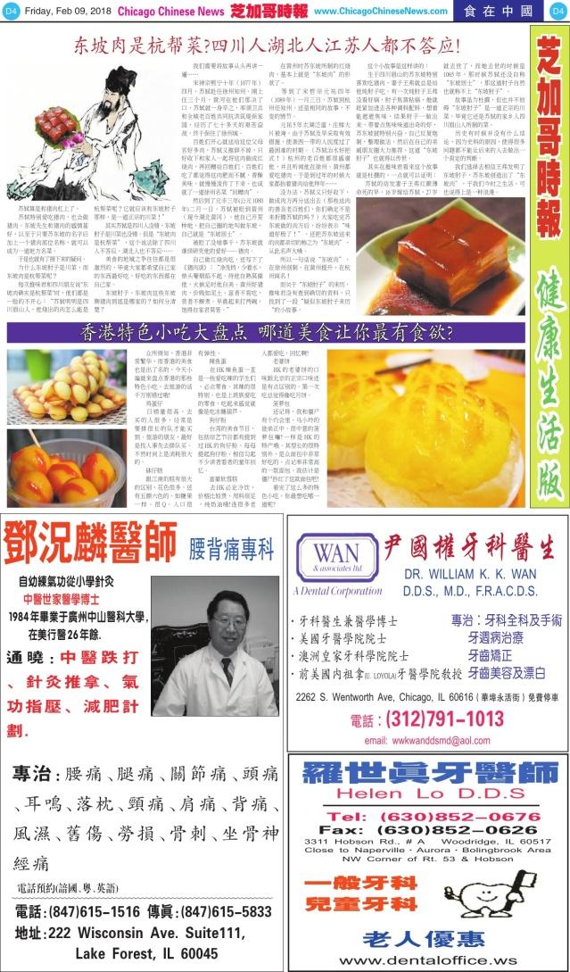 0209_D04-BW_Print
