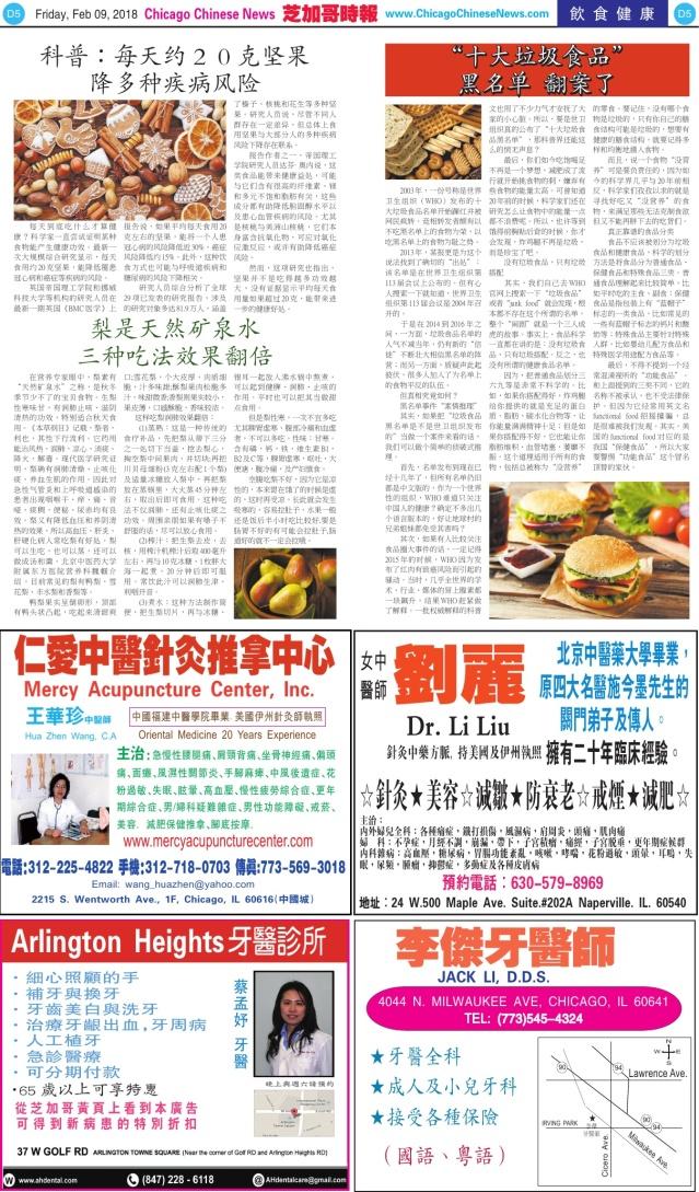 0209_D05-BW_Print