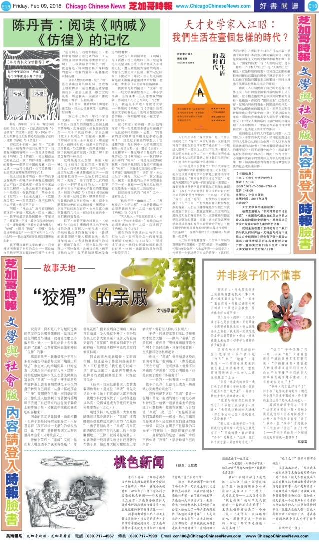 0209_E18-BW_Print