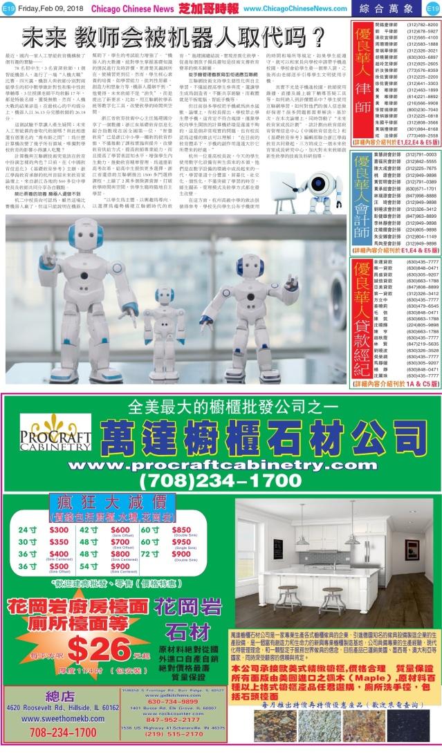 0209_E19-BW_Print