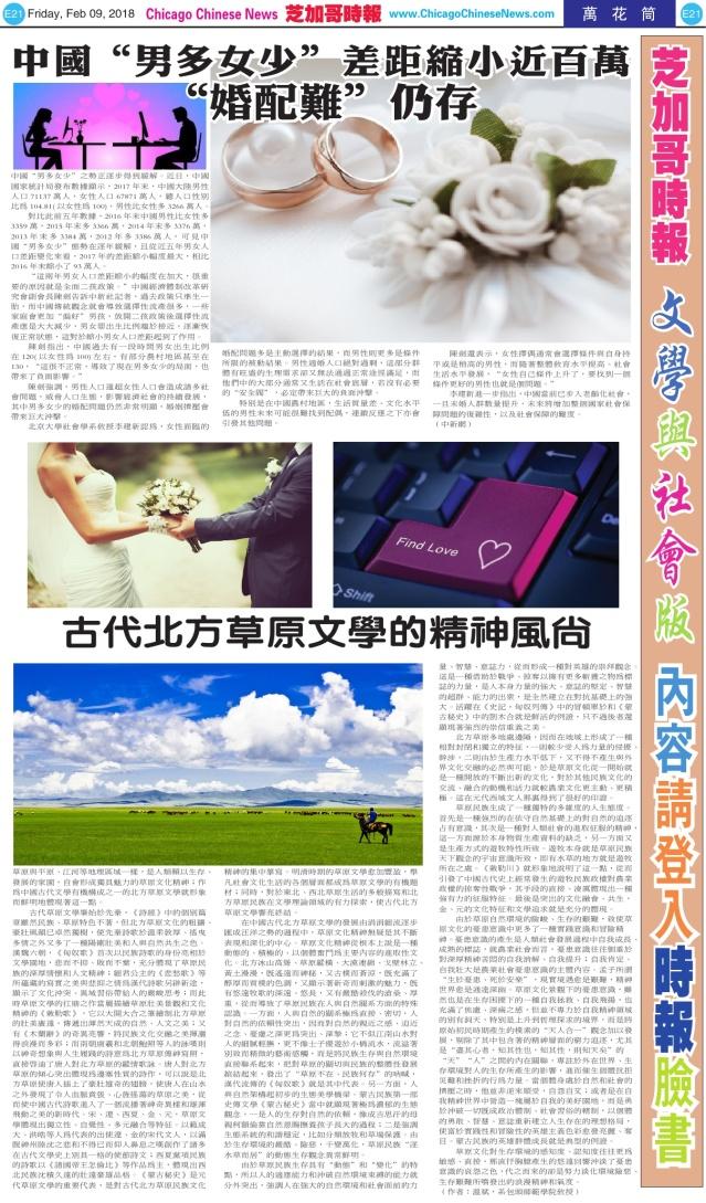 0209_E21-BW_Print